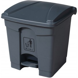 Trash Garbage Can Bin with Lid and Pedal - 7 gal (30 L) - BIN30ST - Grey